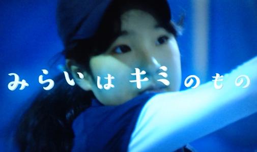 大橋麗美華選手