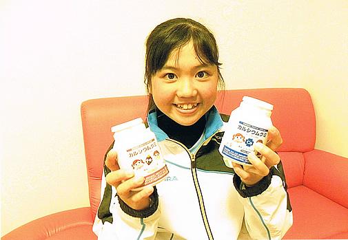 杉山歩選手