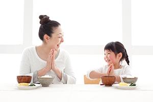幼児期の栄養「食べる」
