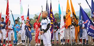 第9回 村田兆治旗争奪少年野球三原市大会 大会レポート