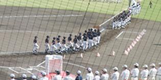 第1回 坂本龍馬旗争奪西日本小学生野球大会