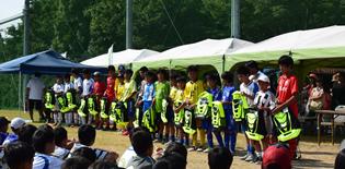 明和地所presents 第1回ジュニアフットボールフェスタ サマーチャレンジ CLIO CUP 2015